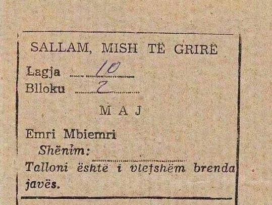 Albanian tallon, a fixed amount of a commodity officially allowed to each person during communist era. Photo: WebLibrary
